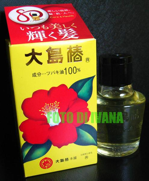 大島椿髮油