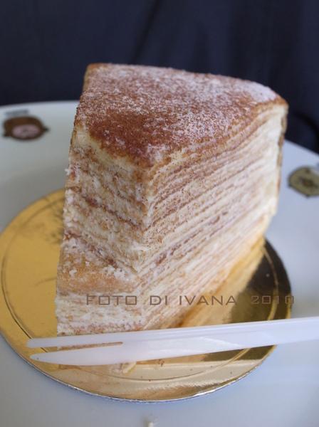 大億麗緻千層蛋糕
