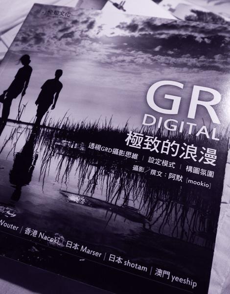 GRD3極致的浪漫