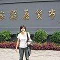 http://f5.wretch.yimg.com/ivana/6/1828709657.jpg
