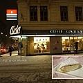 3/6 Vienna Opernring與Karntner街口這間超好吃蛋糕店