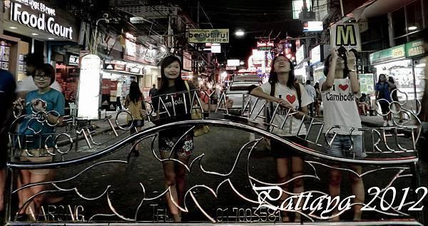 Pattaya-7