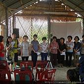 第一教會成員拉胡表演