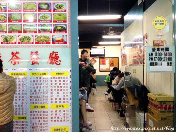 板橋-皇家香港茶餐廳04