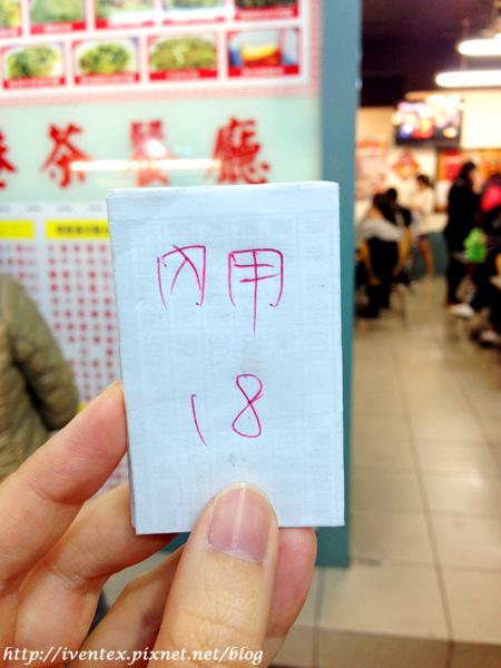板橋-皇家香港茶餐廳05