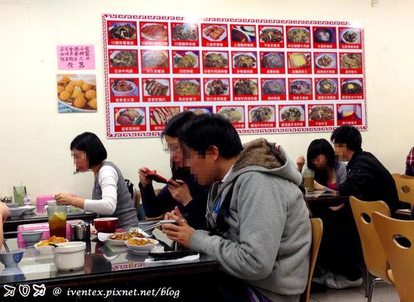 板橋-皇家香港茶餐廳09