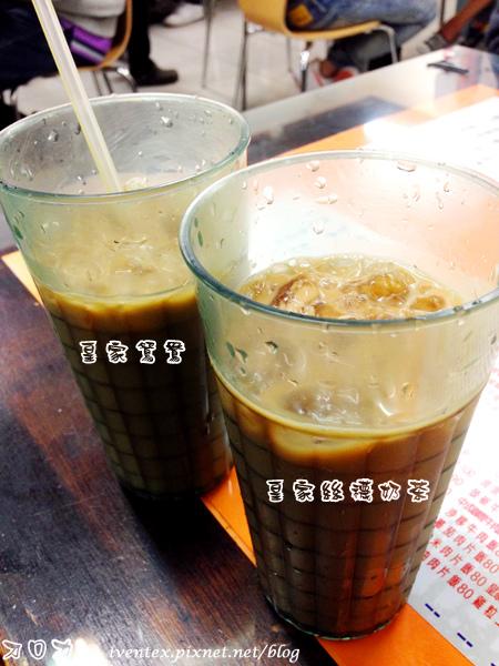 板橋-皇家香港茶餐廳11