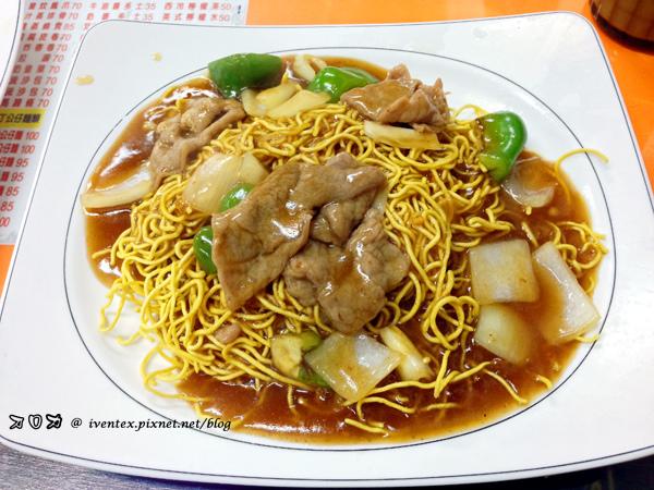 板橋-皇家香港茶餐廳15