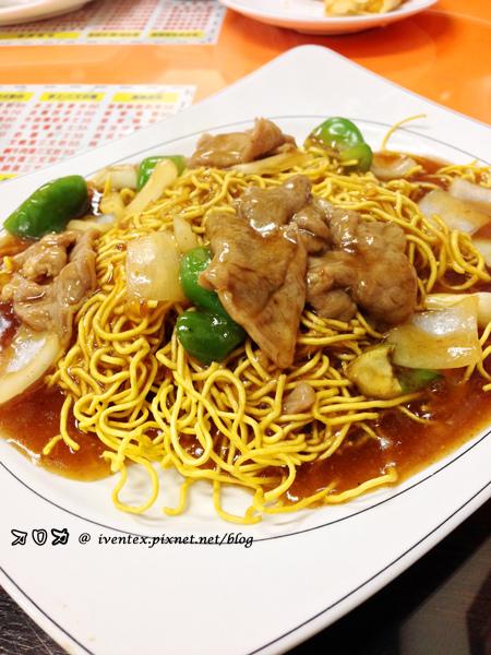 板橋-皇家香港茶餐廳17