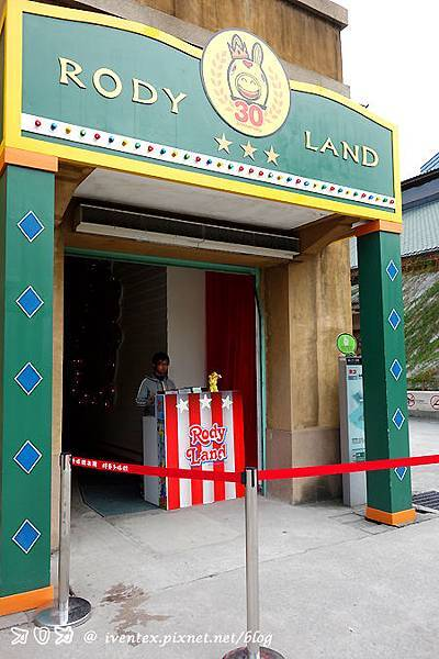Rody Land跳跳馬30週年大展-06