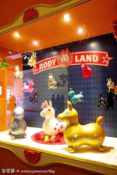 Rody Land跳跳馬30週年大展-18