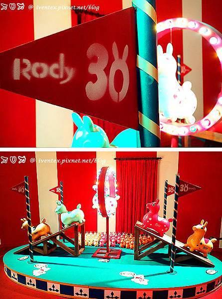 Rody Land跳跳馬30週年大展-38