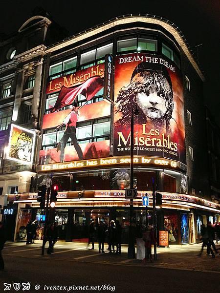 00_英國皇后戲院.悲慘世界