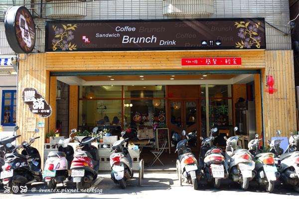 01_新北板橋豐滿咖啡早午餐
