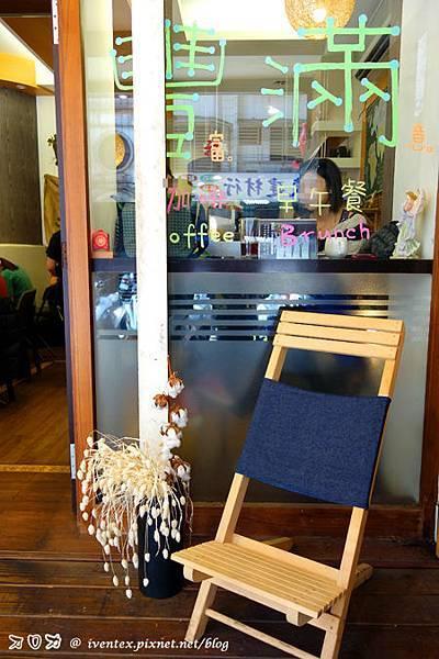 02_新北板橋豐滿咖啡早午餐