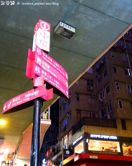 01_香港中環