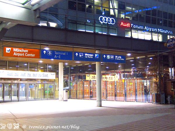 08_德國慕尼黑機場