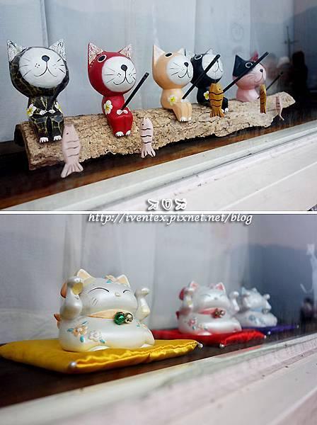 20_瑞芳猴硐貓村