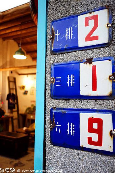 22_瑞芳猴硐貓村