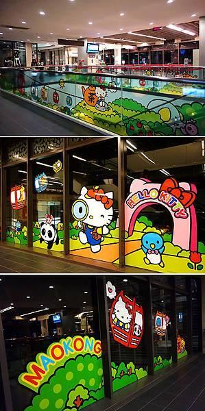 33_貓空纜車.Hello Kitty