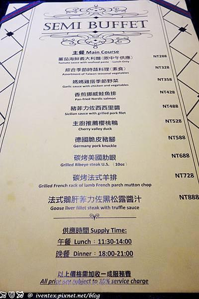 06_台北小紅蕃薯Yammy Cafe