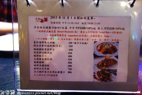06-1_台北小紅蕃薯Yammy Cafe