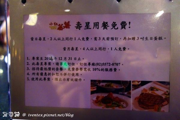 21_台北小紅蕃薯Yammy Cafe