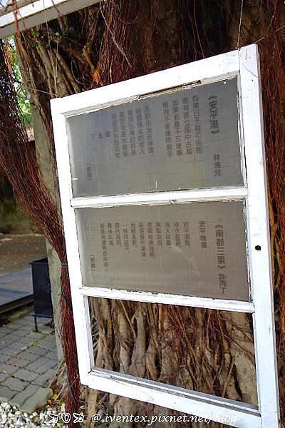 11_台南安平樹屋+德記洋行