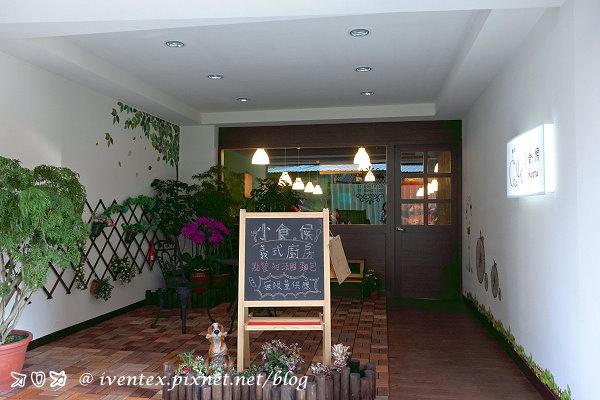 02-板橋 小食。候義式廚房,小食候