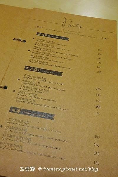 06-板橋 小食。候義式廚房,小食候