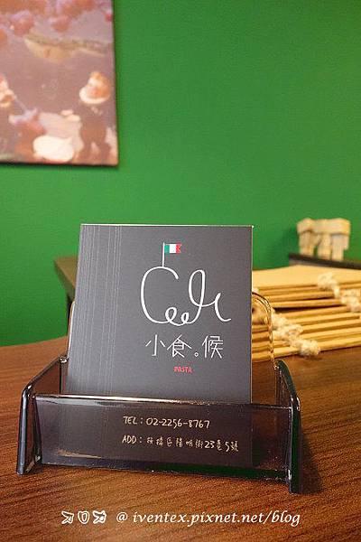 25-板橋 小食。候義式廚房,小食候