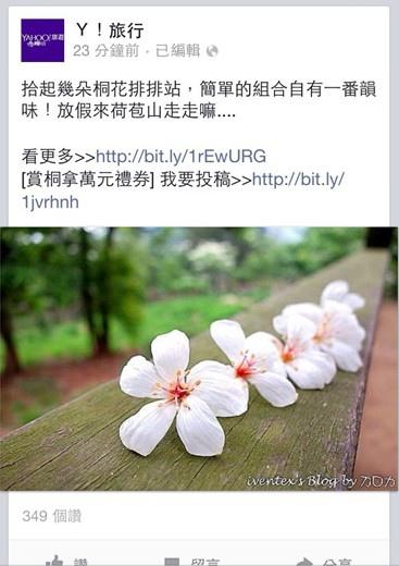 2014-05-11_014547