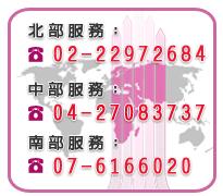 e-sjcB_09.jpg