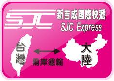 e-sjcB_34.jpg