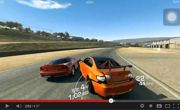 Real Cars, Real Driver, and more car damage in Real Racing 3