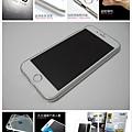 hoda 2.5D+iPhone6+iVIC_000.JPG