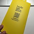 hoda 2.5D+iPhone6+iVIC_011.JPG