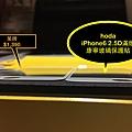 hoda 2.5D+iPhone6+iVIC_026.JPG
