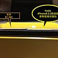 hoda 2.5D+iPhone6+iVIC_027.JPG