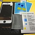 hoda 2.5D+iPhone6+iVIC_028.JPG