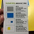hoda 2.5D+iPhone6+iVIC_029-01.JPG