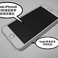 hoda 2.5D+iPhone6+iVIC_030-01.JPG