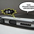 hoda 2.5D+iPhone6+iVIC_039-01.JPG