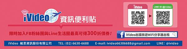 部落格資訊便利貼-韓國.png