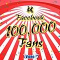 FB10000fans-4.jpg
