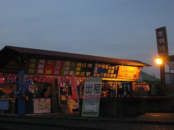蔥油餅販賣處
