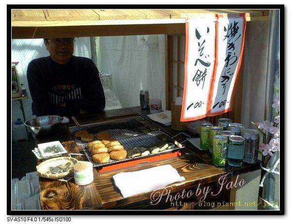 nEO_IMG_在伊豆逛大街-7烤飯糰.jpg