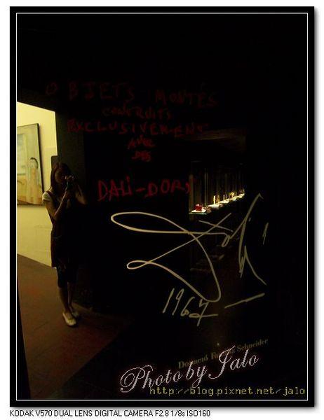 nEO_IMG_薩爾瓦多‧達利的簽名.jpg