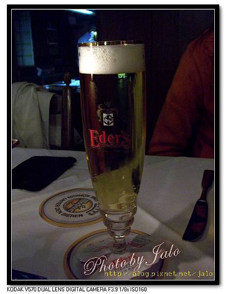 nEO_IMG_德國皮爾森啤酒.jpg