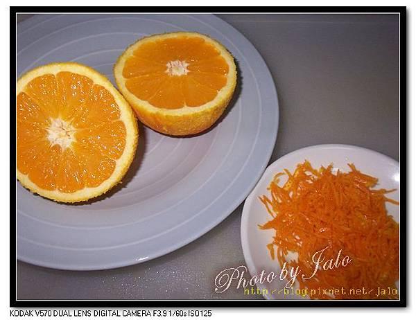 nEO_IMG_橙汁鴨胸-3.jpg